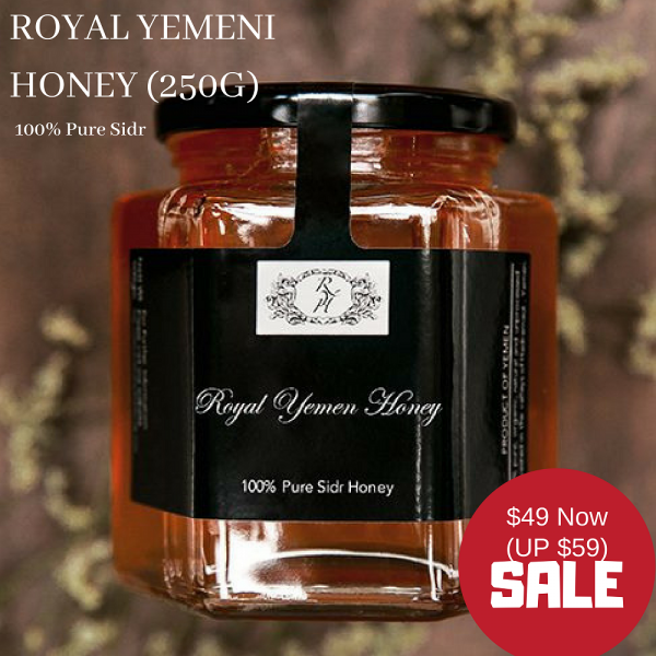 yemeni_sidr_honey_250g